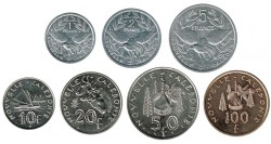 New Caledonia 2001 - 2004 7 coins (1,2,5,10,20,50 and 100 Francs) aUNC