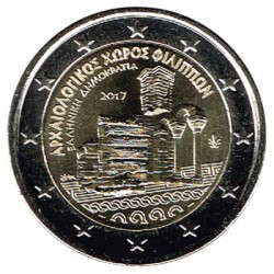 Grecia 2017 2 Euros. Sitio arqueológico de Filipos S/C