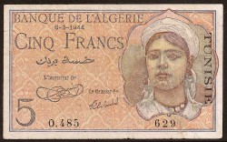 Túnez 5 Dinares Pk 59 (1.958) MBC+