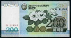 Corea del Norte 1.000 Won PK 45 (2.002) S/C