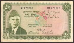 Pakistán 10 Rupias PK 21a (1.972-75) MBC