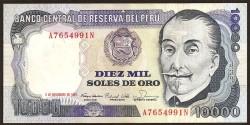 Perú 10.000 Soles de Oro PK 124 (5-11-1.981) EBC-