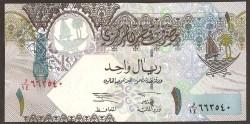 Qatar 1 Riyal PK 20 (2.002) S/C