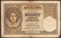 Serbia 50 Dinares PK 26 (1-8-1.941) MBC-