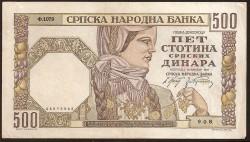 Serbia 500 Dinares PK 27b (1-11-1.941) EBC-