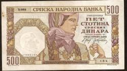 Serbia 500 Dinares PK 27a (1-11-1.941) EBC+