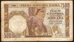 Serbia 500 Dinares PK 27a (1-11-1.941) MBC-