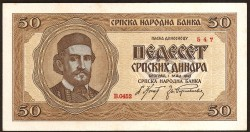 Serbia 50 Dinares PK 29 (1-5-1.942) S/C-