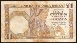 Serbia 500 Dinares PK 27b (1-11-1.941) MBC-