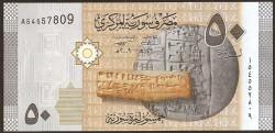 Siria 50 Libras PK 112 (2.009) S/C
