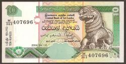 Sri Lanka 10 Rupees Pk 108c (10-04-2.004) S/C