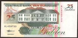 Surinam 25 Gulden PK 138d (10-2-1.998) S/C
