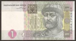 Ucrania 1 Hryvnia PK 116a (2.004) S/C