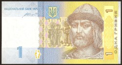 Ucrania 1 Hryvnia PK 116Ac (2.011) S/C