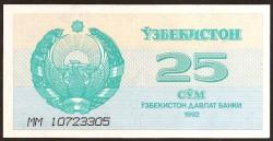 Uzbekistán 25 Sum PK 65 (1.992) S/C