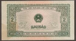 Vietnam 2 Hao PK 69 (1.958) S/C