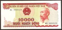 Vietnam 10.000 Dong PK 115a (1993) S/C