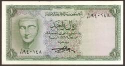 Yemen (Rep. Arábica) 1 Rial Pk 6 (1.969) S/C