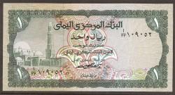 Yemen (Rep. Arábica) 1 Rial Pk 11 (1.973) S/C