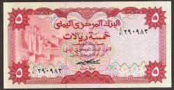 Yemen (Rep. Arábica) 5 Rials Pk 12 (1.973) S/C