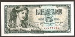 Yugoslavia 5 Dinares PK 81 (1.968) S/C