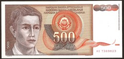 Yugoslavia 500 Dinares PK 106A (1.991) S/C