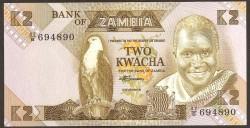 Zambia 2 Kwachas PK 24c (1.980-88) S/C
