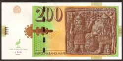 Macedonia 200 Dinares PK 23 (11-2.016) S/C