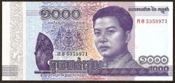 Camboya 1.000 Riels Pk Nuevo (2.016) S/C
