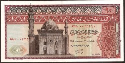 Egipto 10 Libras PK 46 (1.978) EBC