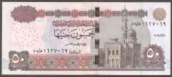 Egipto 50 Libras PK Nuevo (66) (2.016) S/C