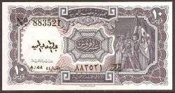 Egipto 10 Piastras PK 183h (Ley de 1.940) S/C