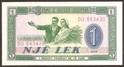 Albania 1 Lek PK 40 (1.976) S/C