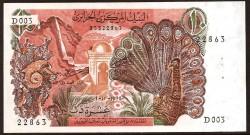 Argelia 10 Dinares PK 127a (1.970) S/C-