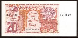 Argelia 20 Dinares Pk 133 (2-1-1983) S/C