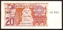 Argelia 20 Dinares Pk 133 (2-1-1983) MBC