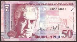 Armenia 50 Dram PK 41 (1.998) S/C