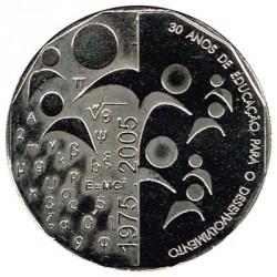 Cabo Verde 2005 200 Escudos (30 años de Educación para el Desarrollo) S/C