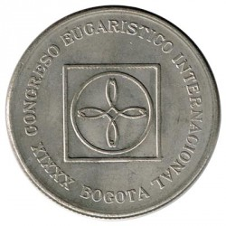 Colombia 1968 5 Pesos (Congreso Eucarístico Internacional) S/C
