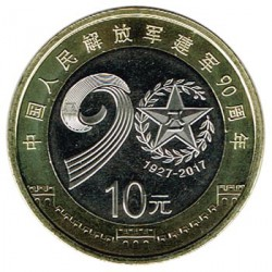China 2017 10 Yuan (Ejército Popular de Liberación) S/C