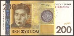 Kirguisistán 200 Som PK Nuevo (2.016) S/C