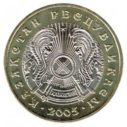 Kazajistán 2005 100 Tenge S/C
