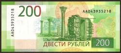Rusia 200 Rublos PK Nuevo (2.017) S/C