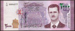 Siria 2.000 Libras PK Nuevo (2.016) S/C
