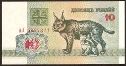 Bielorrusia 10 Rublos PK 5 (1.992) S/C