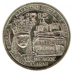 Rumanía 2012 50 Bani (Neagoe Basarab) S/C