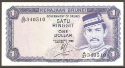 Brunei 1 Ringgit PK 6c (1.983) S/C