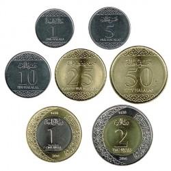 Arabia Saudí 2016 7 valores (1,5,10,25,50 Halalas. 1 y 2 Riyales) S/C