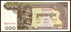 Camboya 100 Riels Pk 8c (1.957-75) S/C