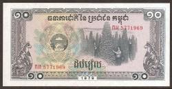 Camboya 10 Riels Pk 30 (1.979) S/C